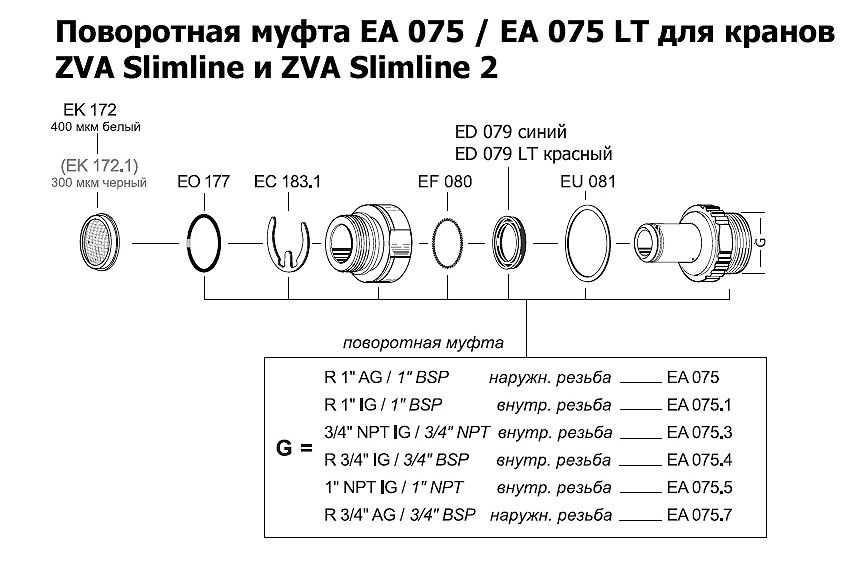 ea-075-ea-075-lt.jpg