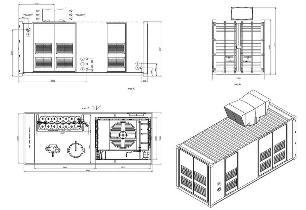 Схема контейнера АГНКС
